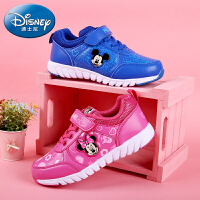 【99元任选两双】迪士尼儿童运动鞋新款男童女童鞋米奇米妮儿童休闲旅游鞋