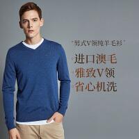 �W易�肋x 100%羊毛 男式V�I可�C洗羊毛衫