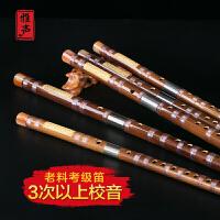 演奏笛子乐器 苦竹笛 横笛 初学入门学生笛 曲笛