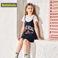 巴拉巴拉童装女童中大童连衣裙夏装新款淑女裙子儿童两件套潮