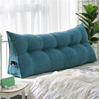 纯色三角靠垫双人床头大靠背软包榻榻米床上护腰靠枕