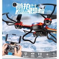 维莱 JJRC新品 H12W四轴飞行器 WIFI手机实时图传航拍遥控飞机 无人机 H12W小遥控
