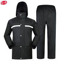 谋福 黑色分体雨衣雨裤套装双层防雨水安全反光条 交通执勤环卫作业电动车摩托车户外骑行