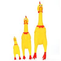 狗狗玩具耐咬惨叫鸡尖叫鸡发声鸡绝望的战斗鸡整蛊发泄玩具大黄鸡 黄色