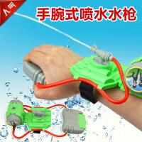 哈比比玩具 2779创意手腕式水枪儿童手握式喷射水枪戏水玩具