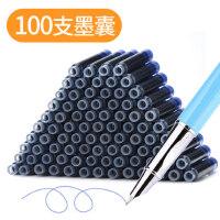 100支钢笔墨囊2.6mm专用可擦纯蓝墨水胆兰蓝黑墨黑色墨囊小学生成人练字钢笔通用可替换墨囊