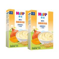 【官方旗舰店】HiPP喜宝婴幼儿南瓜奶米粉250g*2盒组合装