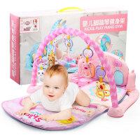 脚踏钢琴婴儿健身架器宝宝音乐游戏毯玩具0-1岁3-6-12个月