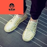 米乐猴 休闲鞋 2017新款新款男士帆布鞋透气麻鞋居家懒人鞋一脚蹬男单鞋布鞋潮