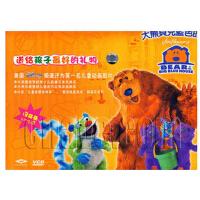 大熊贝尔蓝色的家/大熊贝儿蓝色的家(全52集)26VCD 13DVD