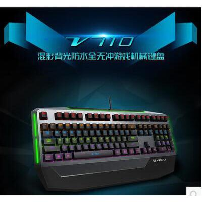雷柏V710有线机械键盘 背光青轴机械键盘防水无冲专业游戏电竞LOL 全键机械无冲 防水设计 带手托