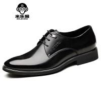 米乐猴 潮牌男士皮鞋商务正装皮鞋男英伦尖头软系带青年大码低帮鞋子男鞋