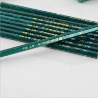 中华牌铅笔2B素描考试绘图中小学生写字画画笔专用笔无毒