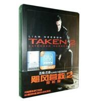正版蓝光碟飓风营救2连姆尼森加长版铁盒装1080P蓝光dvd电影碟片