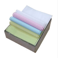 金蝶电脑打印纸四联二等分K02-4出库单、送货单、发货单、销售单四联打印纸二等分 彩色撕边