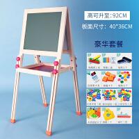 画板儿童画板磁性实木小黑板可升降支架式学生宝宝画架写字白板