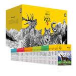 动物小说大王沈石溪品藏书系 经典礼盒装(升级版 套装共36册)