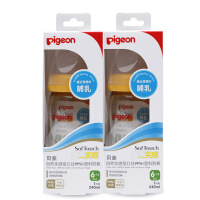 【当当自营】Pigeon贝亲 自然实感宽口径PPSU奶瓶240ml配L奶嘴(黄色旋盖/L size)AA94*2