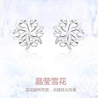 周大福PT950雪花铂金/白金耳钉定价 PT148796【周大福佳礼 可礼品卡购】