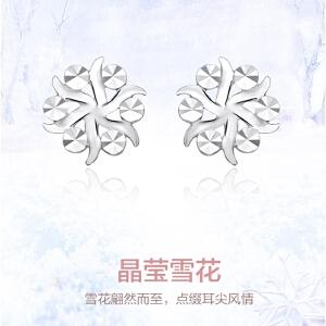 周大福 PT950雪花铂金/白金耳钉定价PT148796>>定价