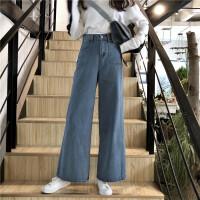 春季新款复古韩国宽松大喇叭拖地裤显瘦长裤气质深色高腰牛仔裤女