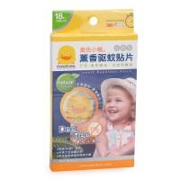 黄色小鸭驱蚊贴婴儿儿童纯天然卡通宝宝防蚊贴成人户外蚊子贴夏季