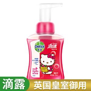 滴露(Dettol)泡沫抑菌洗手液 樱桃芬芳 250ml/瓶 Hello Kitty版