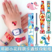 恩都小花同款防水持久卡通指甲纹身贴纸儿童宝宝安全无毒手表贴画