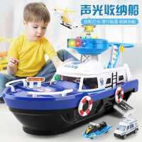 超大号船舰玩具车儿童音乐耐摔装轨道飞机模型男童男孩合金小汽车