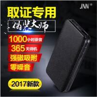 包邮支持礼品卡 远程 强磁 录音笔 专业 声控 取证 高清 远距 充电宝 录音 移动电源 隐蔽 U盘