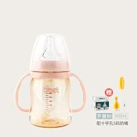 宽口径重力球 宝宝玻璃奶瓶婴儿硅胶吸管