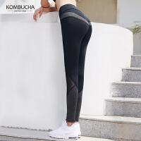 【领券立减30元】Kombucha瑜伽健身长裤2019新款女士网纱拼接弹力透气紧身高腰提臀运动健身打底长裤K0520