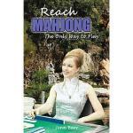 【预订】Reach Mahjong
