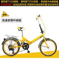 创意新款时尚拉风自行车20寸zxc变速单速折叠自行车单车减震自行车男女式学生车