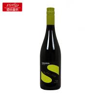 【1919酒类直供】西班牙 绿草莓信葡萄露酒 750ML 甜型葡萄酒