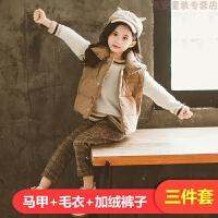 女童三件套秋冬装2018新款潮衣洋气儿童加绒加厚套装韩版时尚童装