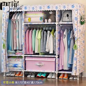 门扉 简易衣柜 加厚420D牛津布衣柜 加粗加固钢管简易组装折叠衣橱收纳挂衣柜