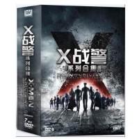 正版 电影dvd碟片X战警系列合集经典电影精装7DVD9光盘