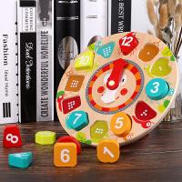 宝宝积木时钟早教男女孩认数字玩具儿童拼图玩具1-3一4-6周岁