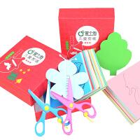 彩盒装儿童剪纸手工3-6-8岁幼儿园宝宝益智DIY制作立体折纸大全