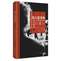 【二手书旧书9成新】私人摄像机:主观电影和散文影片 [意] 劳拉・拉斯卡罗利(Laura Rascaroli),余天琦