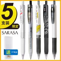 限定日本斑马ZEBRA中性笔�ㄠ�笔JJ15按动水笔0.5黑色考试笔学霸刷题笔斑马笔套装组合JJ77复古色笔5色熊本熊