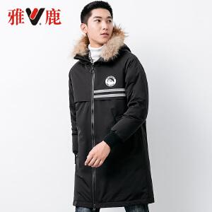 yaloo/雅鹿羽绒服男 中长款2018新款加厚宽松反季大毛领羽绒服