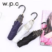 日本正品WPC超轻折叠晴雨伞防晒遮阳伞防紫外线太阳伞晴男女雨伞