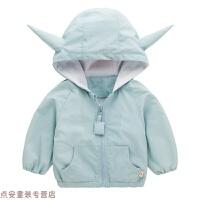 冬季宝宝外套女春秋满月宝宝衣服男童开衫儿童上衣6个月婴儿秋装外衣秋冬新款
