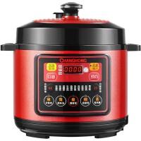 长虹5L电压力锅家用智能高压饭煲1预约2特价3-4正品5-6人球釜内胆