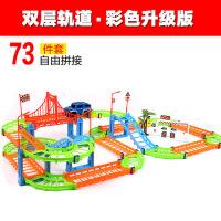 儿童电动轨道车益智diy宝宝3-4-5-6-7-8周岁电动小汽车套装玩具