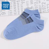 [618提前购专享价:4.9元]真维斯男装 夏装 休闲间条船袜