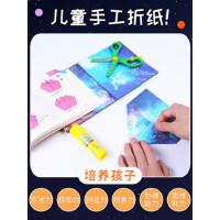 十二星座千纸鹤双面双色星空闪光折纸彩纸卡纸大号彩色厚手工正方形儿童幼儿园小学生diy制作材料全套专用