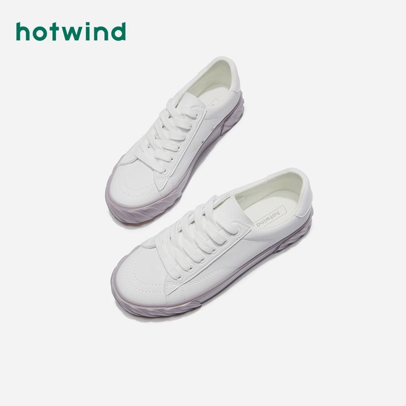 【限时特惠 1件4折】热风女士时尚休闲鞋H14W9130 全场满2件包邮